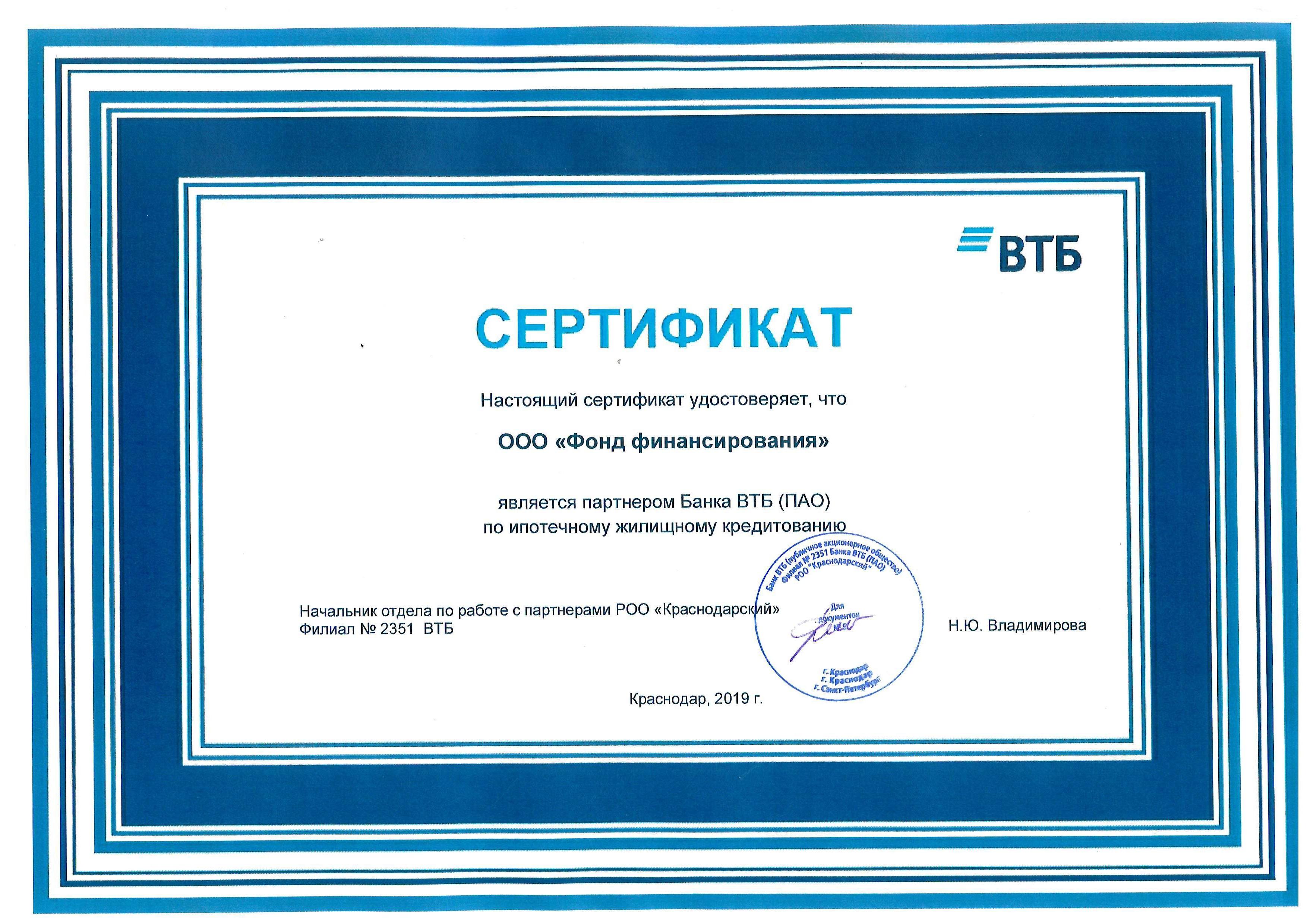 Кредитные карты пермь онлайн заявка